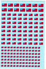Nationalist Chinese Flag (1:285)