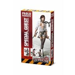 Guest Artist Box #5 - Paolo Parente