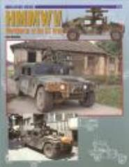 HMMWV - Workhorse of the US Army