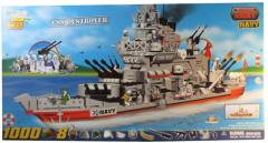 CSS Destroyer
