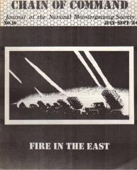 """#16 """"Fire in the East, Campaign Game for Jutland"""""""