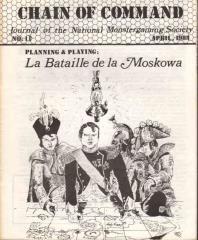 """#11 """"La Bataille de la Moskowa"""""""