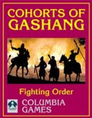 Order of the Cohorts of Gashang