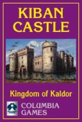 Kiban Castle