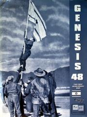 Genesis '48 (Limited Edition)