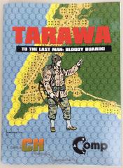 Tarawa - To the Last Man, Bloody Buariki