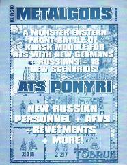 Metal Gods - The Battle of Kursk at Ponyri Station (1st Edition)