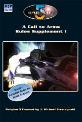 Rules Supplement #1