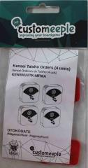 Kensei Taisho Orders - Otokodate