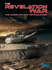 Revelation War, The