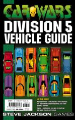 Division 5 - Vehicle Guide