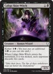 Caligo Skin-Witch (C)