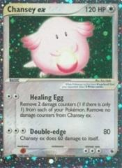 Chansey ex (Ultra R) #96 (Holo)