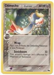 Chimecho (Delta Species) (R) #1