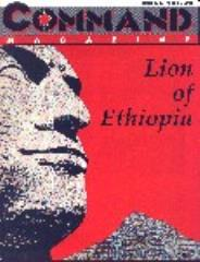 #4 w/Lion of Ethiopia