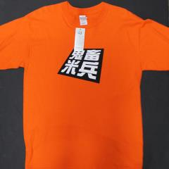 Dirty American Devil T-Shirt - Orange (L)