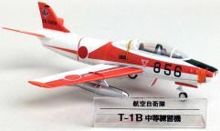 Fuji T-1B