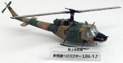 Fuji UH-1J Iroquois Huey
