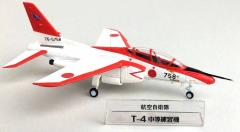 Kawasaki T-4 13th Flying Training Wing - 15th Anniversary Red Dolphins