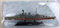 British Royal Navy Battlecruiser HMS Hood 1920