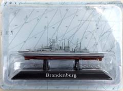 German Bundesmarine Frigate Brandenburg 1944