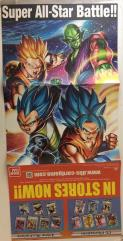 Dragon Ball Super Promo Poster