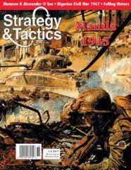 """#246 """"Memnon & Alexander at Sea, Nigerian Civil War 1967, Falling Waters"""""""