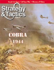 #251 w/Cobra 1944 (2nd Edition)