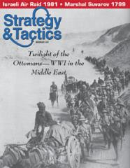 #241 w/Ottoman Twilight - World War I in the Middle East