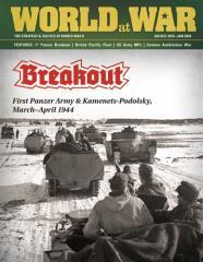 #69 w/Breakout