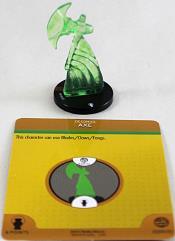 Axe (Green Lantern) R100.02
