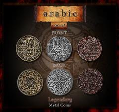 Arabic Coin Set