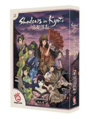 Shadows in Kyoto (English Edition)