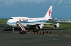 Air China 747-400P w/Cutaway Views (1/44)