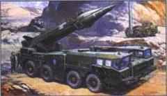 "SS-1c ""SCUD B"" w/MAZ-543 TEL"