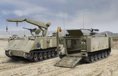 IDF M113 Fitters & Chata'p Field Repair Vehicle