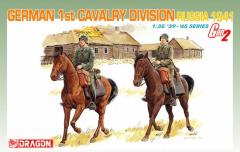 German 1st Cavalry Division - Russia 1941