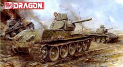 T-34/76 Mod. 1941 Cast Turret