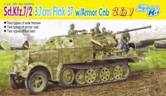 Sd.Kfz.7/2 3.7cm FlaK 37 w/Armor Cab (Smart Kit)
