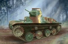 "IJA Type 95 Light tank ""Ha-Go"" - Late Production (Smart Kit)"