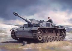 10.5cm StuH.42 Ausf.E/F (Smart Kit)