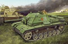 Su-76i (Smart Kit)