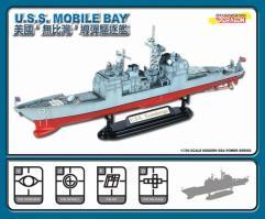 U.S.S. Mobile Bay