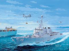 U.S.S. Roosevelt DDG-80