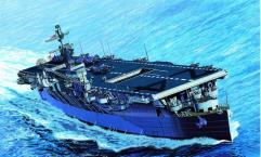 USS Belleau Wood (CVL-24) Aircraft Carrier