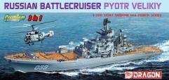 Russian Navy Pyotr Veliky (3 in 1)