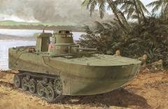 "IJN Type 2 Amphibious Tank ""Ka-Mi"" w/Floating Pontoon - Late Production"