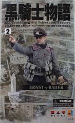 Black Knight Oblt. Ernst von Bauer - German Panzer Company