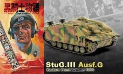 Black Knight - StuG.III Ausf.G, Eastern Front 1944-45