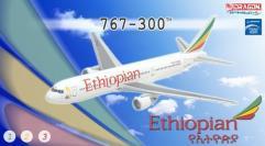 Ethiopian Airlines 767-300 - ET-ALO
